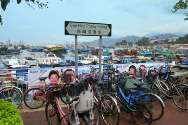 A view of Cheung Chau.