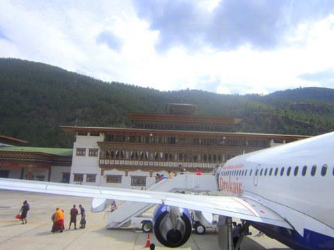The Bhutan airport